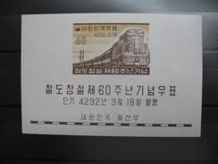 Corée Sud  Année  1959    BF  N° 12     Neufs ** - Corée Du Sud
