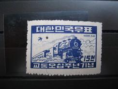 Corée Sud  Année  1949      N° 43     Neufs ** Variété Avec Le Point Bleu Supplémentaire - Corée Du Sud