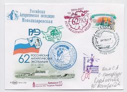 ANTARCTIC Station Novolasarevskaya Base 62 RAE Pole Mail Used Cover USSR RUSSIA Signature Helicopter - Research Stations