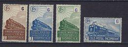 "FR Colis Postaux YT 221B à 223B +224"" Sans  Filigrane Lettre G "" 1945 Neuf* - Paketmarken"