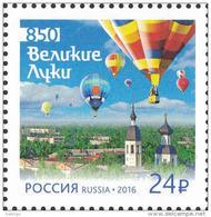 2016 1v Russia Russland Russie Rusia 850th Ann Velikiye Luki. Balloon Festival  Mi 2326 MNH ** - 1992-.... Federazione
