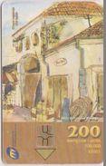 MACEDONIA - OLD HOUSE - Macedonia