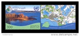 Belarus 2002 Mih. 470 Year Of Ecotourism. National Park Braslav Lakes (with Label) MNH ** - Belarus