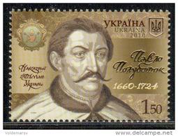 Ukraine 2010 Mih. 1123 Hetman Polubotok MNH ** - Ukraine
