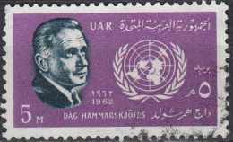 EGYPT 1962 17th Anniv Of U.N.O. And Dag Hammarskjold (Secretary-General, 1953-61) Commemoration - 5m Dag Hammarskjold FU - Gebraucht