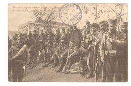 Skopje / Skoplje - La IIIe Invitation Sur La Halte - Soldats / Soldiers Balkan War - Animated - Serbia - Alexinatz 1913 - Macédoine