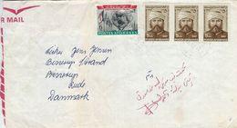 Afghanistan - Cover Sent To Denmark.  # 412 # - Afghanistan