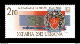 Ukraine 2012 Mih. 1290 Battle On Blue Water MNH ** - Ukraine