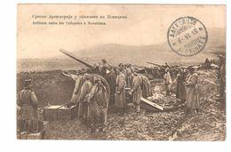 Artillerie Serbe Sur L'offensive De Novatsima - Mark Alexinatz 1913 - Balkan War - Animated - Macédoine