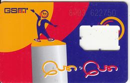 ARMENIA - GSM Used - Armenië