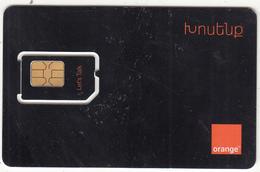 ARMENIA - Orange GSM, Mint - Armenia