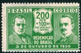 BRAZIL # 346 - REVOLUTION OF OCTOBER 1930 - GREEN  - 200 Rs + 100 RÉIS  -  MINT - Nuevos