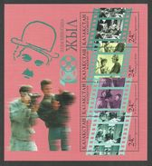 KAZAKHSTAN 1996 CENTENARY OF MOTION PICTURES FILMS CHARLIE CHAPLIN M/SHEET MNH - Kazakhstan