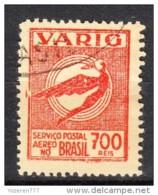 BRASIL 1931 Mi.V7 Used - Oblitérés