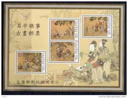 TAIWAN 1999 - Art, Peintures, Anciennes Peintures Chinoises, Joie En Temps De Paix - BF Neuf // Mnh - 1945-... République De Chine