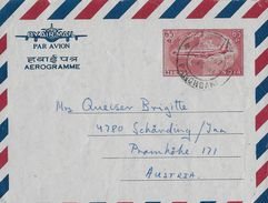 INDIA → Par Avion  Aerogramme From Panchgani To Austria 1967 - Poste Aérienne