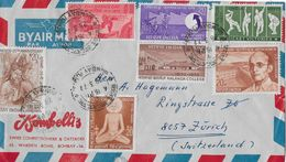 INDIA → Letter From Bombay To Zürich Switzerland 1972 - Inde
