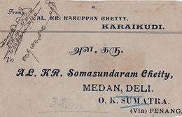 INDIA → Letter From Karaikundi To Sumatra Via Penang 1921  ►RRR◄ - Inde