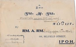 INDIA → Letter From Kondanoor To Ipoh 1932    ►RRR◄ - Inde