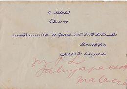 INDIA POSTAGE & REVENUE → Letter From Attangudi To Konapet   ►RRR◄ - Inde