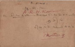 INDIA POSTAGE  → Letter To Pusing 1934  ►RRR◄ - Inde