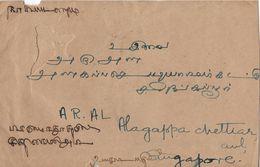 INDIA POSTAGE  → Letter To Singapure 1930  ►RRR◄ - Inde