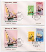 ARCHIPEL DES COMORES/COMORO ISLANDS 7.8.1964 - LOT N.2 FDC EMBARCATIONS/SHIPS - Isole Comore (1950-1975)