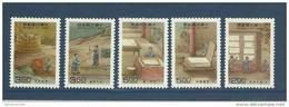 Taiwan Formose 1994 Yvert 2095/2099 ** Fabrication Du Papier à L´ancienne - Paper - 1945-... République De Chine