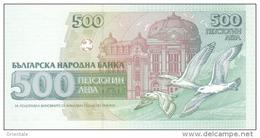 BULGARIA P. 104a 500 L 1993 UNC - Bulgaria