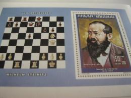 Madagascar-1996-famous People,chess-Wilhelm Steinitz -BL.E 269A - Madagascar (1960-...)