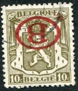 """Belgium Rare Inverted Overprint- Red 1941/1944 Used Scott #O26 10c Olive Bister """"Official Stamps""""Very Fine CV $65 - Officials"""