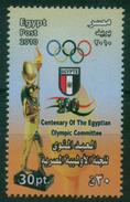 EGYPT / 2010 / Centenary Of The Egyptian Olympic Committee / SPORT / FLAG / EGYPTOLOGY / MNH / VF. - Nuovi