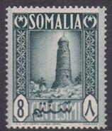 Somalia Scott 173 1950 8c Prus Green Tower Of Mnara, Mint Never Hinged - Somalia (AFIS)