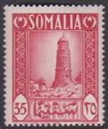 Somalia Scott 178 1950 35c Red Tower Of Mnara, Mint Never Hinged - Somalië (AFIS)