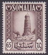 Somalia Scott 179 1950 65c Brown Tower Of Mnara, Mint Never Hinged - Somalië (AFIS)
