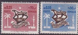 Somalia Scott 185-186 1952 First Somali Fair, Mint Never Hinged - Somalia (AFIS)