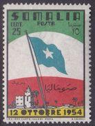 Somalia Scott 197 1954 Somali Flag, Mint Never Hinged - Somalia (AFIS)