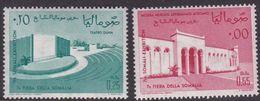 Somalia Scott 271-272 1964 7th Somali Fair, Mint Never Hinged - Somalie (AFIS)