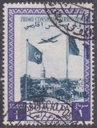 Somalia Scott C27A 1951 First Territorial Council Meeting, Used - Somalie (AFIS)