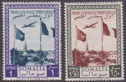 Somalia Scott C27A-27B 1951 First Territorial Council Meeting, Mint Never Hinged - Somalia (AFIS)