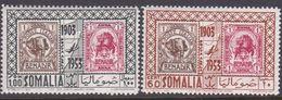 Somalia Scott C32-33 1953 1st Somali Postage Stamp 5th Anniversary, Mint Never Hinged - Somalie (AFIS)