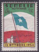 Somalia Scott C39 1954 Somali Flag, Mint Never Hinged - Somalia (AFIS)