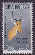 Somalia Scott C58 1958 Animals, 5s Gray, Black And Yellow, Mint Never Hinged - Somalie (AFIS)