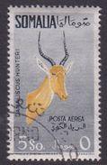Somalia Scott C58 1958 Animals, 5s Gray, Black And Yellow, Used - Somalie (AFIS)