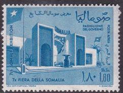 Somalia Scott C92 1964 7th Somali Fair, Mint Never Hinged - Somalië (AFIS)