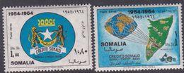 Somalia Scott C93-94 1964 10th Anniversary Of The Somali Credit Bank, Mint Never Hinged - Somalie (AFIS)