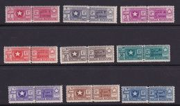 Somalia Scott Q56-64 1950 Parcel Post, Mint Never Hinged - Somalia (AFIS)