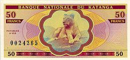 Katanga 50 Francs 2013 émission Privée UNC - Kongo