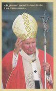 Santino Papa Giovanni Paolo II - Santini