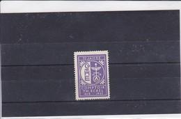 Reklamemarke Vignette - 75 Jahre Comptoir Th. Eckel 1858-1933 (414) - Vignetten (Erinnophilie)